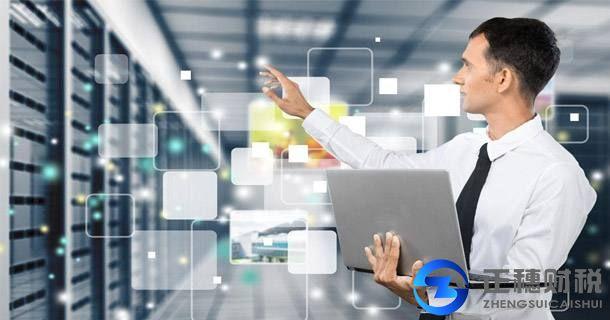 软件著作权自己申请要如何办理?